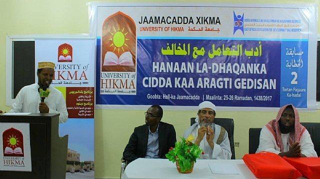DAD and Al-Hikma Unıversity has jointly organized a Seminar program in Somaliland